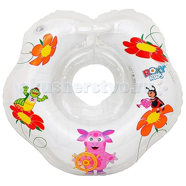 Круг для купания Roxy Лунтик на шею для малышей ЛунтикЛунтик на шею для малышей ЛунтикПлавательный круг Лунтик 2+ создан специально для малышей постарше, от 1,5 до 7 лет и обладает всеми преимуществами круга Flipper 2+, уже ставшего хитом продаж и заслужившего доверие тысяч родителей.   Как и круги Flipper 2+, круги Лунтик 2+ имеют удобную конструкцию, легко одеваются и снимаются, надежно закрепляются на шее ребенка и, самое главное, абсолютно безопасны! Повышенная безопасность обеспечена наличием второй внутренней камеры, сделанной по системе «круг в круге», т.е. внутри основного круга находится еще один обособленный круг с отдельным клапаном, что увеличивает безопасность купания в случае повреждения внешнего круга.  Уникальный яркий дизайн круга понравится и родителям, и малышам! Купание с героями любимого мультика станет ещё веселее и интереснее.   Помимо обычного купания в ванне, круг можно использовать и для плавания в бассейне, море и водоемах, что способствует полноценному и гармоничному развитию малышей.   Лунтик и его друзья станут надежными помощниками в таком нелегком деле, как освоение водных просторов.  Вес: 0,058 Состав: Высококачественный ПВХ-материал Размер: 390-360 мм<br>