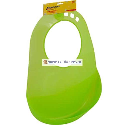 Нагрудник Курносики пластиковый от Акушерство