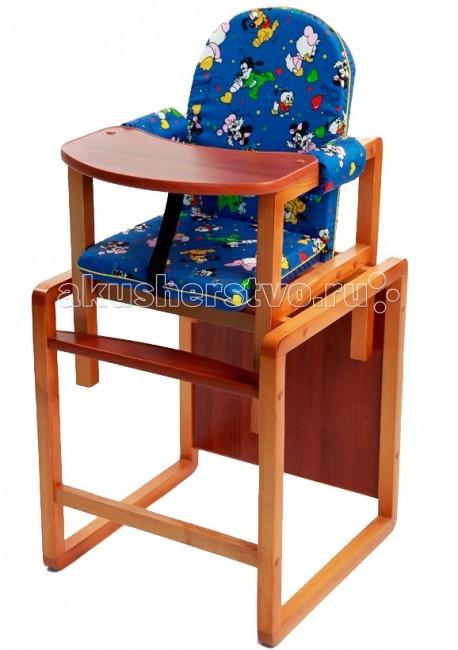 Стульчик для кормления Вилт МалышМалышСтол — стульчик Малыш — это комплект для кормления ребенка.  Особенности:   Отличный стул – лидер продаж. Строгое соотношение цена / качество. Чехол: курточная водоотталкивающая ткань, поролон 4 см, мягкие подлокотники. Сборка на евровинтах. Разбирается на стул и стол. Материал: Натуральное дерево, сосна, брусок 3*3 см Покраска в 3 слоя.   Внимание! Рисунок на стульчике в ассортименте!<br>