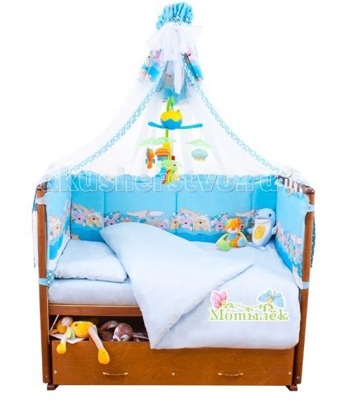 Комплект для кроватки Russia Мотылек Сонный мишка (7 предметов)