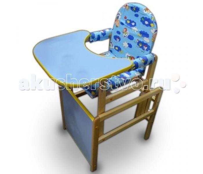 Стульчик для кормления Russia СлоникСлоникСтульчик для кормления малыша Слоник является трансформирующейся конструкцией, которая может превратиться в небольшой стульчик и столик, за которые ребенок сможет взбираться самостоятельно. Продукция российского бренда выполнена из высококачественных материалов, полностью экологичная и безопасная.  Достоинства стульчика для кормления: Детская мебель производится из экологичных материалов, которые даже при контакте с едой остаются безопасными для ребенка. Деревянный каркас покрыт лаком на водной основе, он не навредит ребенку даже в случае контакта с горячими поверхностями. В сложенном виде стульчик достаточно компактный. Прост и удобен в сборке. Сидение имеет мягкую обивку, которая защищена от загрязнению моющейся обивкой. Есть страховочные ручки с мягкой обивкой по бокам. Перед ребенком есть удобный столик-подносик с защитными бортиками по периметру, которые не позволяют растекаться жидкости в том случае, если ребенок что-то опрокинет. А в первые недели опрокидывать он будет много. Когда ребенок подрастет, подносик можно демонтировать, верхнюю часть стульчика демонтировать и он превратится в более компактное сидение и приставляется к основе, которая является столиком.  Вес - 8 кг<br>