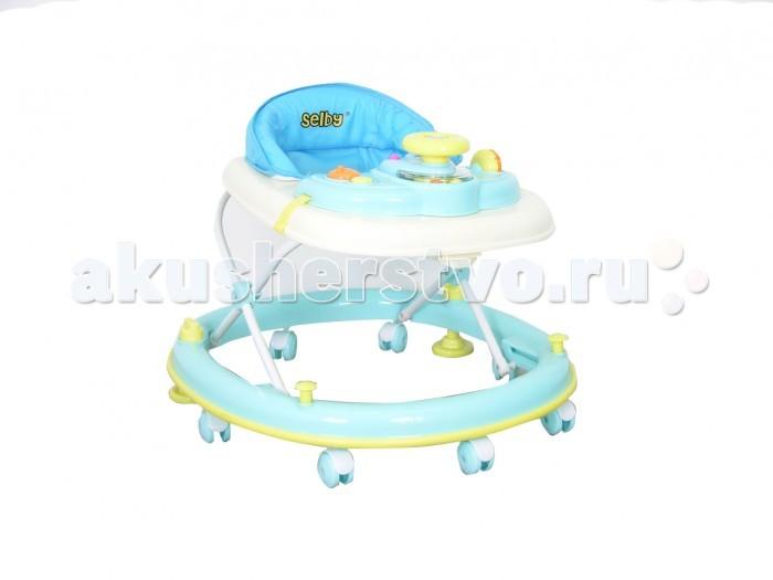 Ходунки Selby BS-300BS-300Ходунки Selby BS-300 помогут вашему малышу развить координацию и чувство равновесия .   Особенности:  регулировка высоты  музыкальная игровая панель  мягкое сидение  8 колесиков  стопоры Размеры (ДхШхВ) – 71 х 66 х 66 см; Вес - 3,9 кг. Размер в сложенном виде: 67х11х71<br>