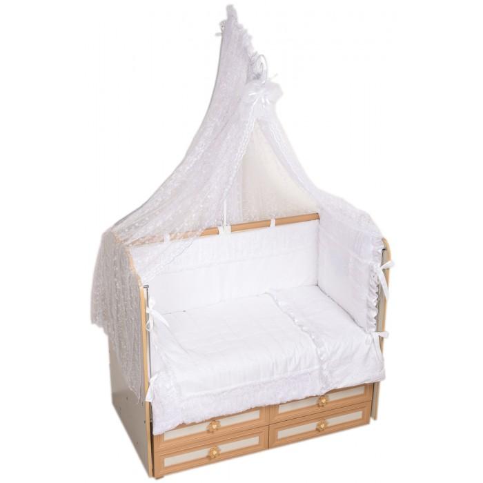 Комплект в кроватку Селена (Сдобина) Нежность (7 предметов)Нежность (7 предметов)Комплект Нежность состоит из 7 предметов, которые изготовлены из высококачественных материалов, приятных для тела. Он подарит ребенку здоровый и полноценный сон.  В комплекте: одеяло стеганное 110&#215;140 (состав: сатин-хлопок 100%, наполнитель холлофайбер); подушка 40&#215;60 (состав: бязь-хлопок 100%, наполнитель холлофайбер); бампер раздельный 360 см, 4 части (состав: сатин-хлопок 100%, наполнитель холлофайбер); балдахин тюль (вышитая сетка, стандарт 500&#215;170); простынка на резинке (ткань: сатин-хлопок 100%); наволочка 42&#215;62 (ткань: сатин-хлопок 100%); декоративная подушка — сердечко (сатин — хлопок 100%, наполнитель — холлофайбер).<br>