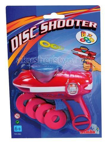 Simba Дисковый пистолет 16 см