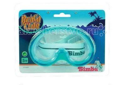 Simba Маска для плавания Beach Club 7720603