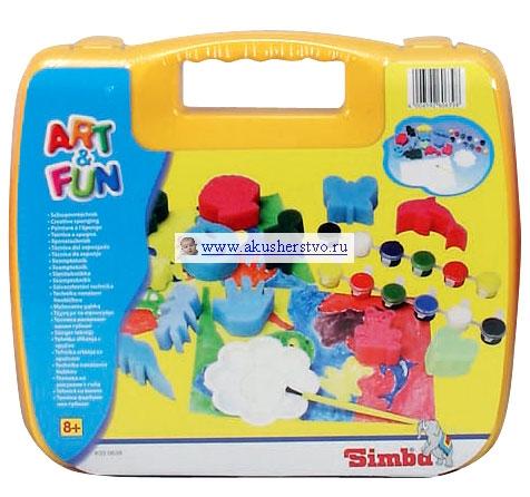 Simba Набор для творчества 6330639