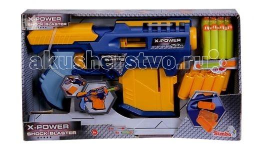 Simba X-Power Бластер с пистонами