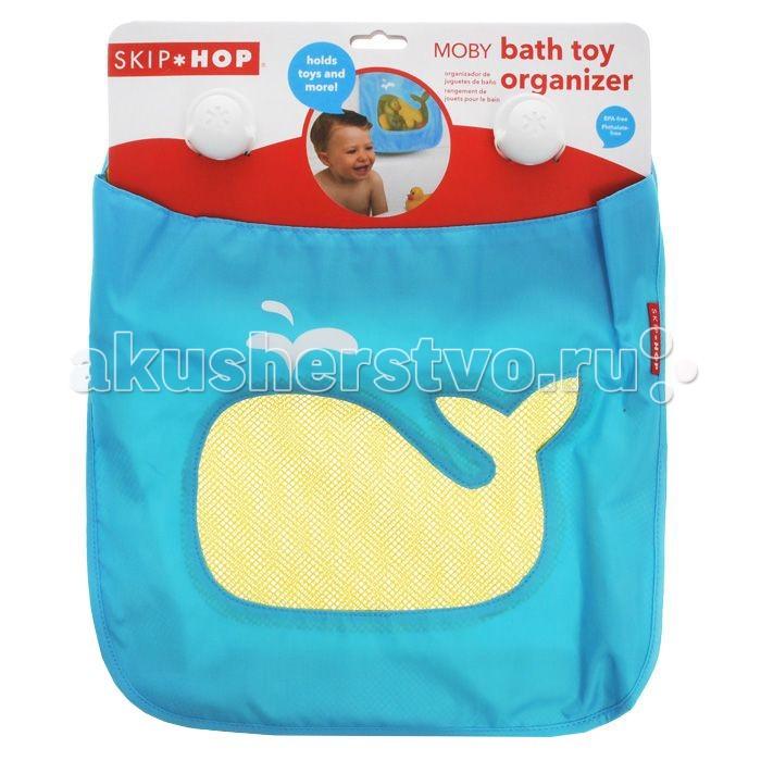 Skip-Hop ���������� ��� ������ Tubster