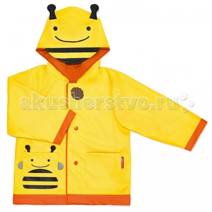 Skip-Hop ���� ������� Zoo Raincoat