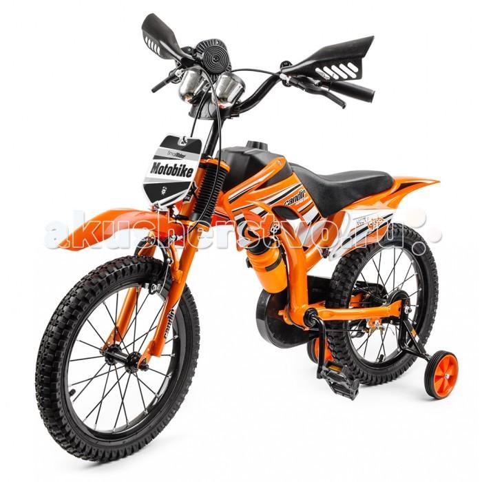 http://www.akusherstvo.ru/images/magaz/small_rider_motobike_oranzhevyj-243238.jpg