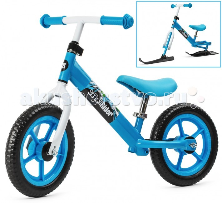 Беговел Small Rider Снегобег с лыжами и колесами Combo Racer