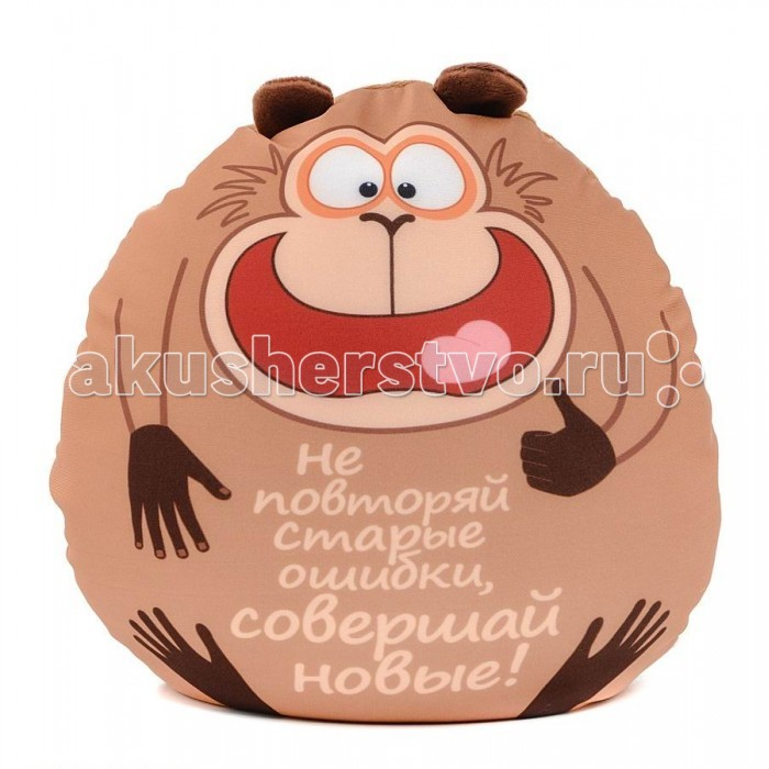 СмолТойс Подушка-антистресс обезьянка Жужу 28 см