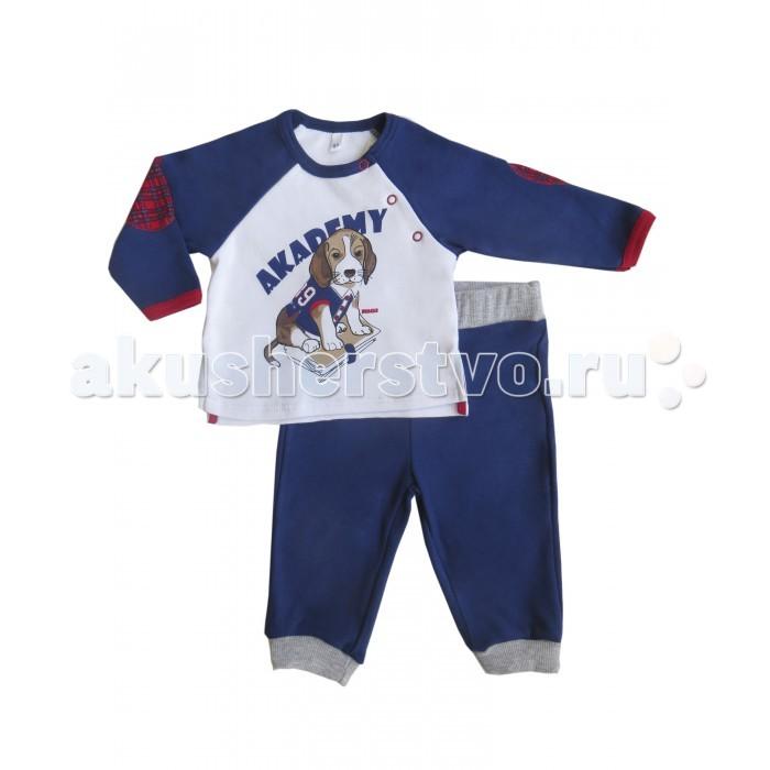 Soni Kids Комплект Спортивная Академия (джемпер и брюки)