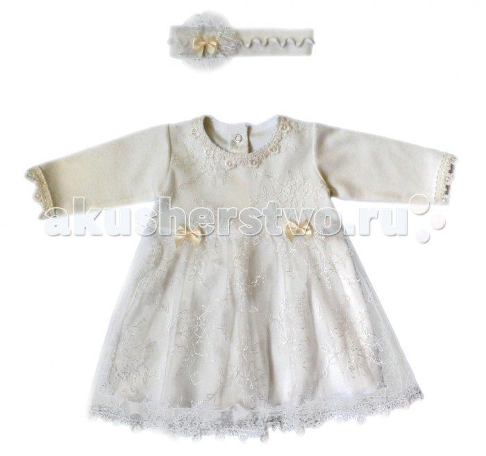 Soni Kids Крестильный комплект платье и повязка на головуКрестильный комплект платье и повязка на головуКомплект на выписку, который состоит из платья и повязки на голову.  Ткань-интерлок.  Для декора используется кружевное полотно Нежный гипюр над основной тканью придает платьицу легкость и воздушность. Платье украшено двумя маленькими бантиками, застёгивается на кнопочки на спинке.  В комплекте есть повязка, которая гармонично вписывается в изящный праздничный наряд. Состав: 100% хлопок. Материал: интерлок.<br>