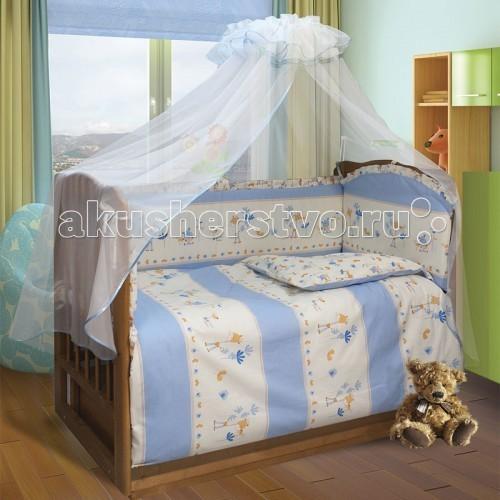 Комплект в кроватку Soni Kids Маленький секрет (7 предметов)Маленький секрет (7 предметов)Очень красивый высококачественный комплект в кроватку, состоящий из 7 предметов.   Ткань: бязь импортная набивная.  Состав: 100% высококачественный хлопок,  Наполнитель: холлофайбер.  Размеры: Пододеяльник- 140х110  Простынка на резинке - 150х90 Наволочка -60х40  Одеяло -140х110  Подушка -60х40  Балдахин -420х165  Бортик -360х44<br>