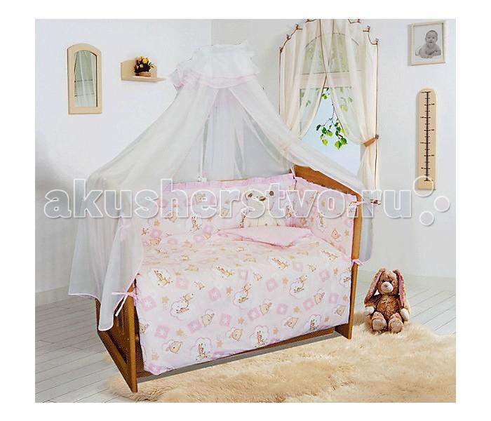 Комплект для кроватки Soni Kids В облаках (7 предметов)В облаках (7 предметов)Очень красивый высококачественный комплект в кроватку, состоящий из 7 предметов.   Ткань: сатин.  Состав: 100% высококачественный хлопок.  Наполнитель: холлофайбер. Балдахин: вуаль 100% п/э.  Размеры: Пододеяльник- 140х110  Простынка на резинке - 150х90 Наволочка -60х40  Одеяло -140х110  Подушка -60х40  Балдахин -420х165  Бортик -360х44<br>