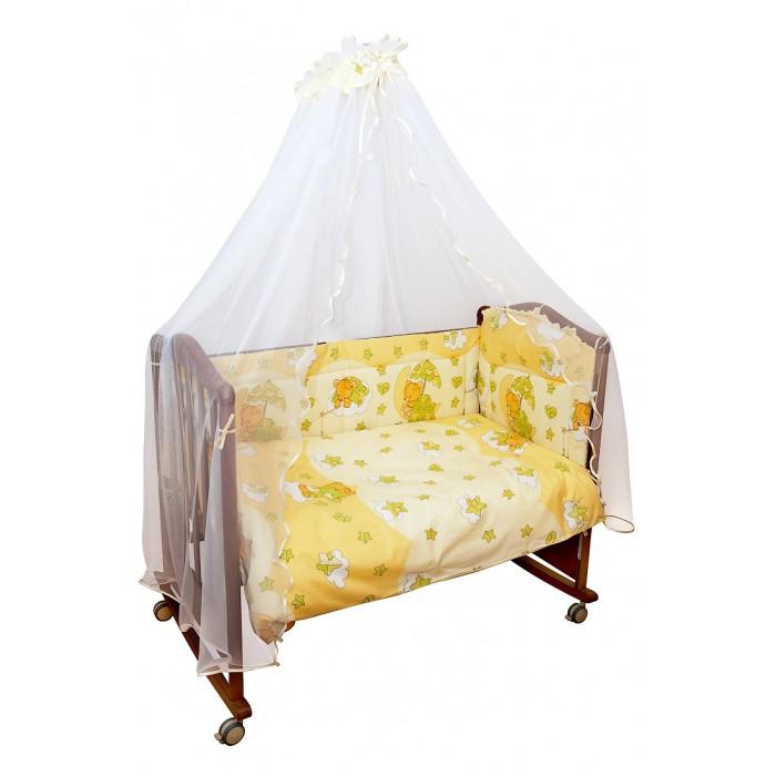 Комплект для кроватки Сонный гномик Мишкин сон (7 предметов)Мишкин сон (7 предметов)Полный комплект постельного белья из бязи, с купонным рисунком. 100% хлопок.    Бортик несъемный (раздельный на 4 стороны на весь периметр кроватки 120х60см, высота 38 см)  Балдахин (сетка, бязь, 170х450 см)  Пододеяльник 110х140 см  Простынь без резинки 140х100 см  Одеяло (110х140 см, синтепон, ПЭ 100%)  Подушка (40х60 см, синтепон, ПЭ 100%)  Наволочка (40х60 см)  Ткань: бязь 100 % хлопок  Выпускается в трех цветах: Голубой, Розовый, Бежевый  Артикул: 703.  Дополнительно Вы так же можете заказать постельный комплект арт.303 «МИШКИН СОН» 3 предмета и Бортик в кроватку «Мишкин сон», Держатель для балдахина универсальный.  Упаковка: Чемодан из прозрачного ПВХ (с кедером и ручками из капроновой ленты) с полноцветной этикеткой ТМ Сонный Гномик. Размер 50х60х20 см. Вес 4,2 кг. Изделие снабжено штрихкодом в системе EAN13. Изделие сертифицированно для продажи на территории РФ.<br>