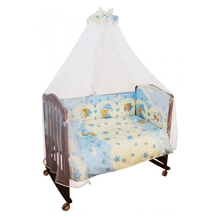 Бампер для кроватки Сонный гномик Мишкин сонМишкин сонКрасивый бортик на кроватку (раздельный на 4 стороны, высота 38 см, 120х60 см).   Ткань: бязь 100% хлопок, наполнитель: синтепон.<br>
