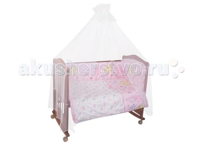Комплект в кроватку Сонный гномик Акварель (4 предмета)