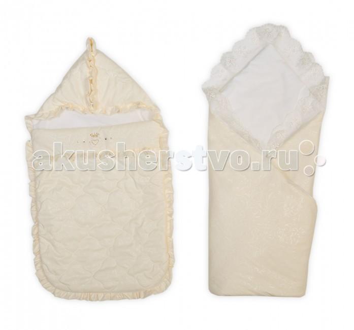 Сонный гномик Комплект-пенал+одеяло на выписку