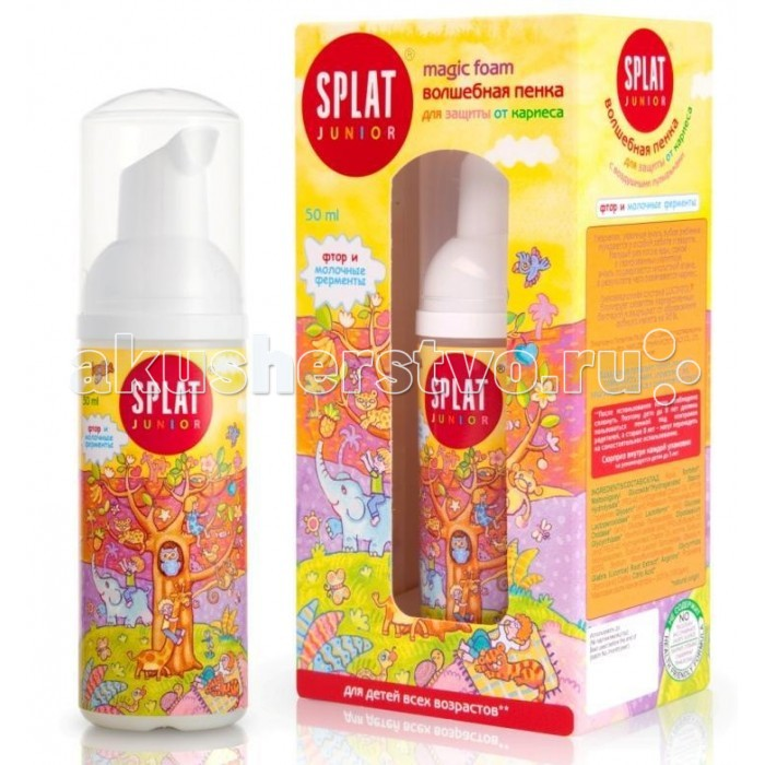 Splat Magic Foam ����� ��� ������� ���