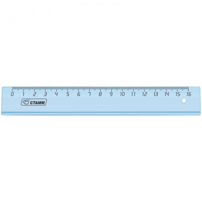 Стамм Линейка 16 см CristalЛинейка 16 см CristalСтамм Линейка 16 см Cristal. Линейка 16 см с четкой миллиметровой шкалой.  Гладкая, глянцевая поверхность. Безопасные закругленные углы. Индивидуальный штрих-код на единице изделия. Цвет - тонированный голубой.   Изготовлена из сертифицированного полистирола.<br>