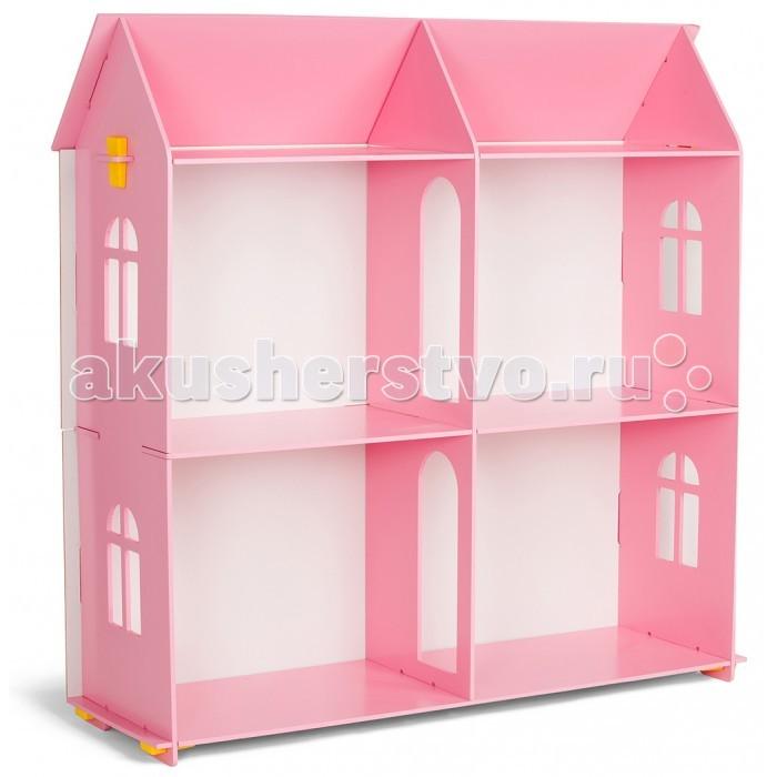 Столики Детям Кукольный домик МДФ