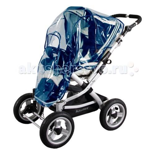 Дождевик Sunnybaby для спортивной коляски