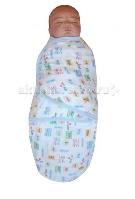 Пеленка СуперМаМкет easySwaddle на липучках хлопок 0-3 месeasySwaddle на липучках хлопок 0-3 месПредлагаем вашему вниманию совершенно новый на российском рынке продукт для новорожденных и детей до года: уникальные пеленки на липучках easySwaddle  easySwaddle – это возможность быстро запеленать ребенка без знания специальных методик пеленания. Благодаря easySwaddle ребенок не сможет самопроизвольно распеленаться и разбудить себя ручками во время сна. Применяемая во всем мире современная технология пеленания теперь доступна и в России.   Техника пеленания ребенка при помощи пеленки easySwaddle очень проста. Молодой маме только потребуется закрепить 3 крепкие липучки, которые будут крепко укутывать малыша. Также есть возможность быстро заменить ребенку подгузник: необходимо отстегнуть липучку по центру и отогнуть кармашек для ног. Способ пеленания нарисован на упаковке, поэтому пеленание с easySwaddle – теперь это простой и быстрый процесс.   Раз. Уложите ребеночка плечиками по верхней границе пеленки easySwaddle. Спрячьте ножки малыша в кармашек для ног, откройте липучку в верхней части кармана для ног. Два! Оберните левое крылышко пеленки вокруг ручки малыша слева-направо. прикрепите липучку в верхней части кармана для ног к посадочному месту для липучки на крылышке пеленки. Три!!! Оберните правое крылышко справа-налево, закрепите две липучки на посадочном месте пеленки. Крылышки должны плотно облегать ребенка.  Ткань: хлопок Размер 0-3 мес: 55х68 см<br>