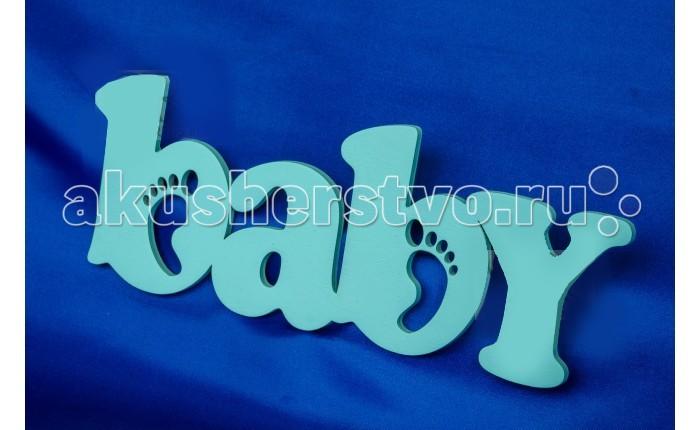 Suvenirrus Декоративное слово Baby (ножки)Декоративное слово Baby (ножки)Декоративное слово Suvenirrus Baby (ножки) из фанеры толщиной 6 мм  Необычные сувениры и элементы декора от фирмы Suvenirrus. Лазерная резка и гравировка.   Может быть использовано как элемент декора для дома или для фотосессий.<br>