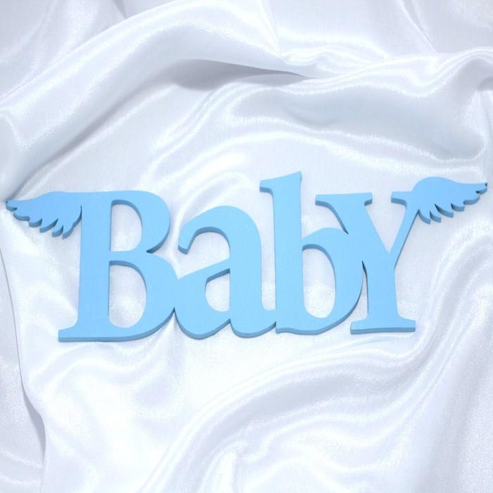 Suvenirrus Декоративное слово Baby с крыльямиДекоративное слово Baby с крыльямиДекоративное слово Suvenirrus Baby с крыльями из фанеры толщиной 6 мм  Необычные сувениры и элементы декора от фирмы Suvenirrus. Лазерная резка и гравировка.   Может быть использовано как элемент декора для дома или для фотосессий.<br>
