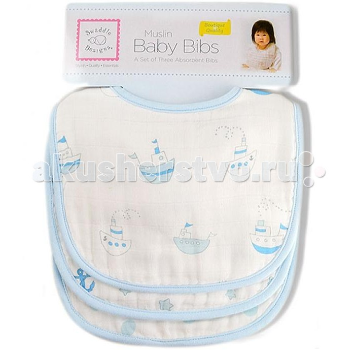 ��������� SwaddleDesigns Bitty Bib ���������� 3 ��.