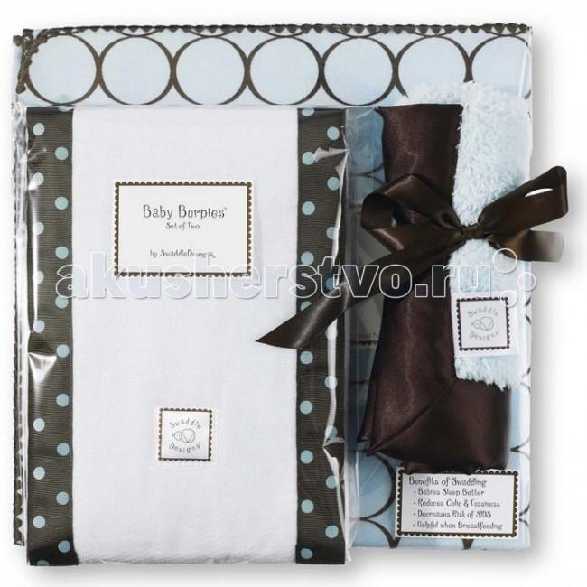 Комплект на выписку SwaddleDesigns для новорожденного Gift Set