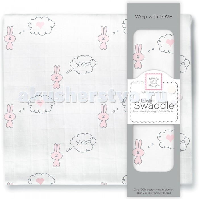 Пеленка SwaddleDesigns муслиновая 118х118 см
