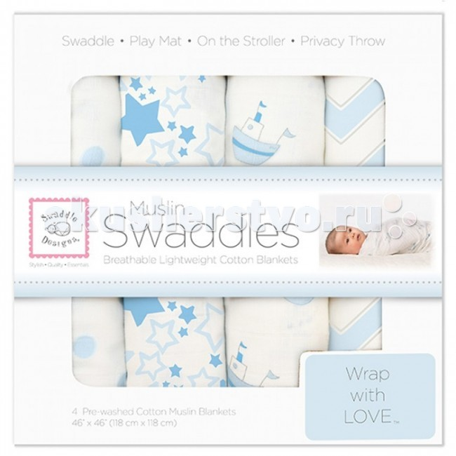 Пеленка SwaddleDesigns муслиновая комплект 4 шт.
