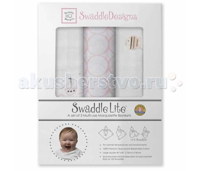 Пеленка SwaddleDesigns SwaddleLite Boats & Fish комплект 3 шт.