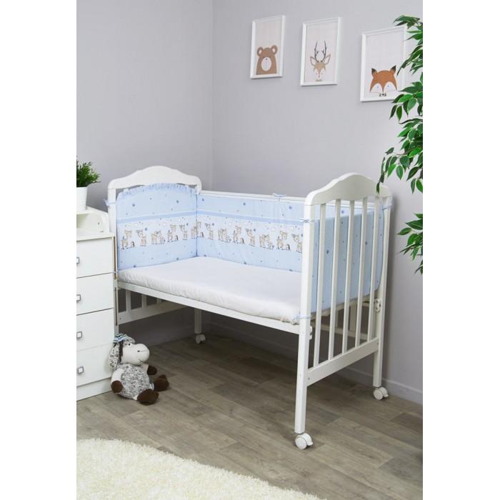 Бампер для кроватки Тайна Снов Оленята
