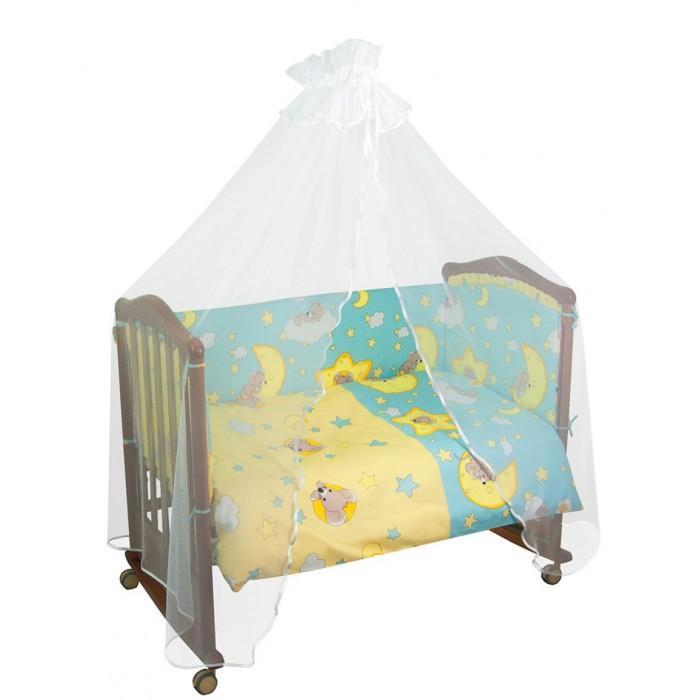 Комплект в кроватку Тайна Снов Сыроежкины сны (7 предметов)Сыроежкины сны (7 предметов)Кроватка Вашего малыша будет неотразимой и очень уютной. Ведь в комплект входит все необходимое для крепкого и безопасного сна малыша.  Характеристики: состав ткани: самая нежная бязь, 100% хлопок безупречной выделки ткань с забавным рисунком деликатные швы, рассчитанные на прикосновение к нежной коже ребёнка бельё сертифицировано, полностью безопасно и гипоаллергенно высокий бортик на весь периметр кроватки наполнитель бортика Холлкон плотностью 300 наполнитель одеяла и подушки Файберпласт большой балдахин из тончайшей сетки выпускается в размере 120х60 см  Комплект состоит из: 4.5 метрового балдахина бортика из 4х частей высотой 42 см на весь периметр кроватки одеяла (размер 110х140 см) пододеяльника (110х140 см) подушки (размер 40х60 см) наволочки (40х60 см) простыни (не на резинке, размер 100х140 см)<br>