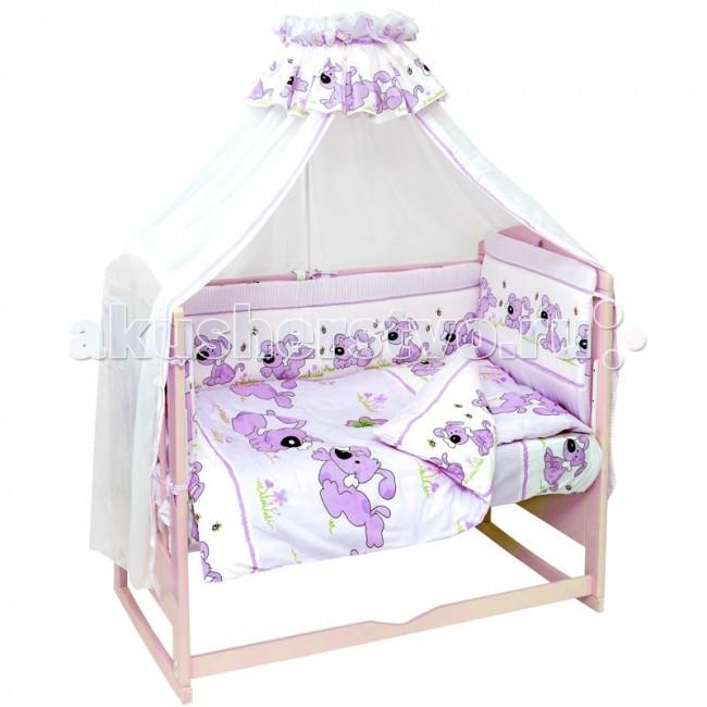 Комплект для кроватки Топотушки Дружок (7 предметов)