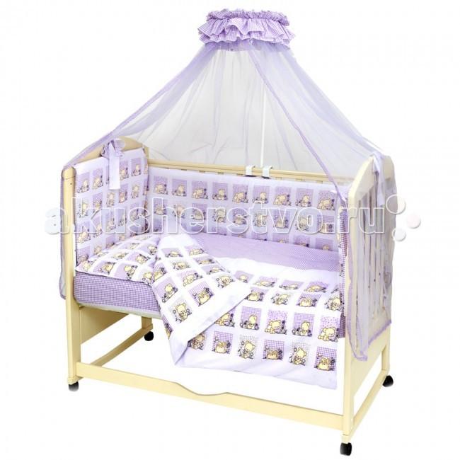 Комплект в кроватку Топотушки Мишутка (7 предметов)