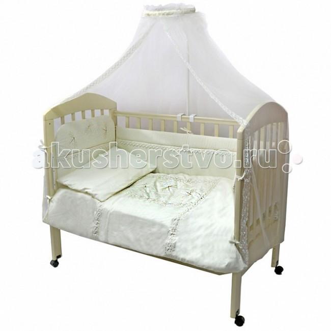 Комплект в кроватку Топотушки Стрекоза (7 предметов)