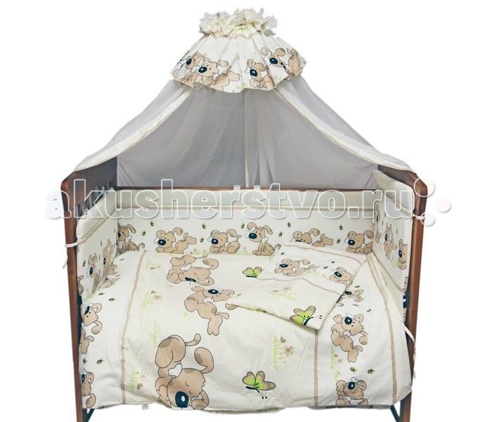 Комплект в кроватку Топотушки Дружок (7 предметов)