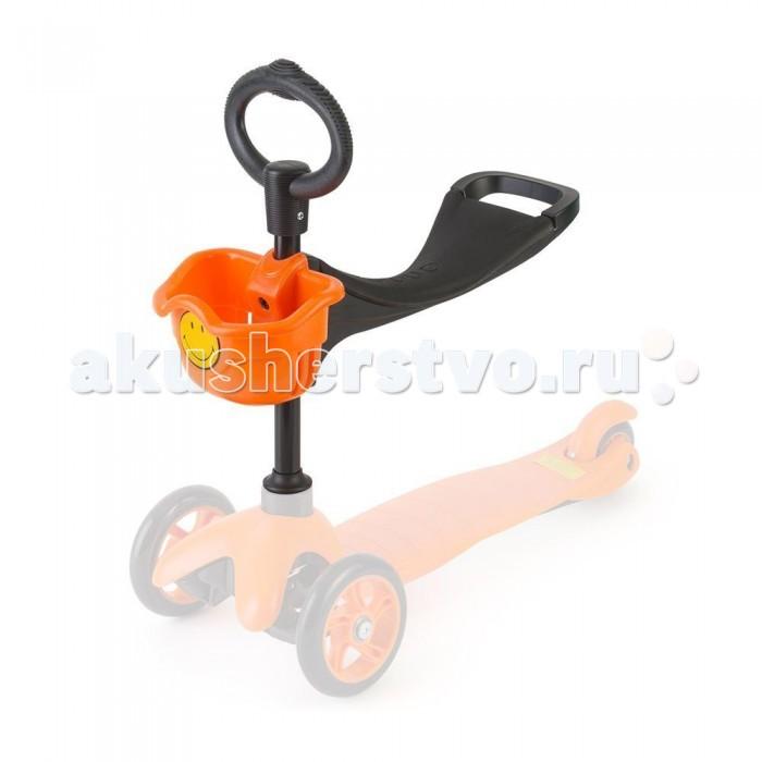 Trolo Сиденье для Mini (О-ручка+сиденье+корзинка)Сиденье для Mini (О-ручка+сиденье+корзинка)О-образный руль с сиденьем для Mini Trolo позволяет кататься детям с первых шагов.  Особенности: О-образный руль имеет пластиковую корзинку; укрепленное сиденье; съемное сидение с двумя уровнями крепления; в случае необходимости сидение снимается и остается только руль; в комплекте идут шестигранные ключи. вес руля - 0,73 кг; максимальная нагрузка - 20 кг; высота О-образного руля - 50 см (не регулируется); материал рамы: полиуретан, стекловолокно, алюминий;<br>