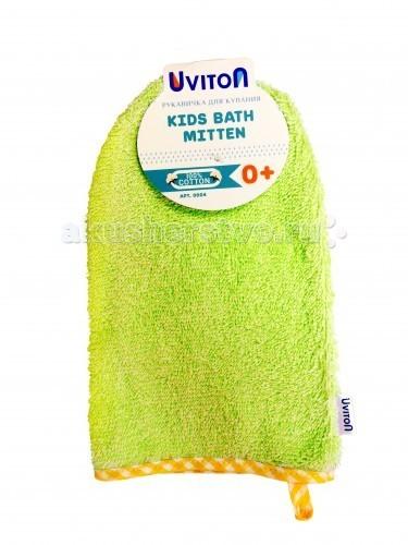 Мочалка Uviton Рукавичка для купания малыша