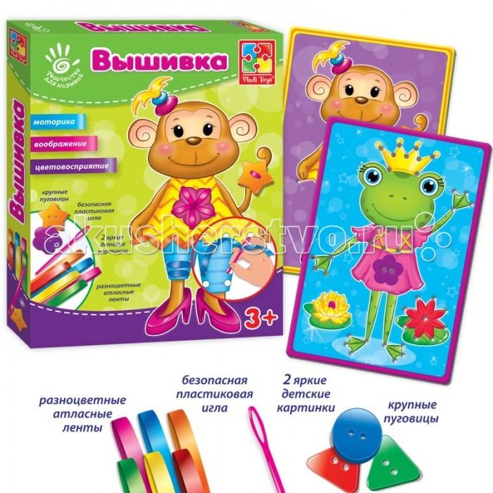 Vladi toys ����� ��� ���������� ������� �������