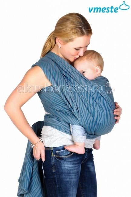 Слинг Vmeste шарф Kenya M