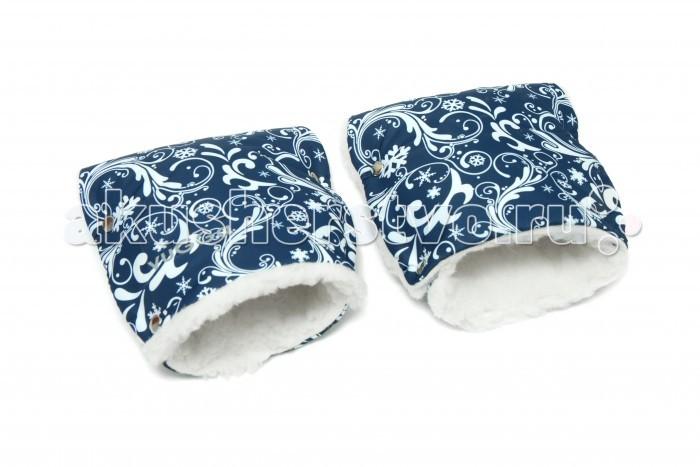 Vugga Муфта-рукавички на коляску Снежинки