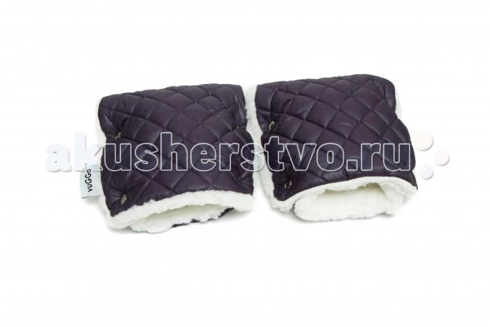 Vugga Муфта-рукавички на коляску зимняя стеганая