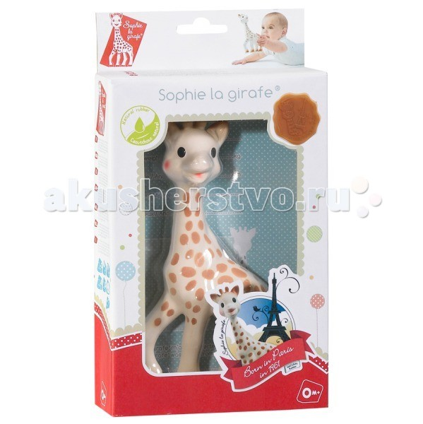 Прорезыватель Vulli Жирафик Софи 18 смЖирафик Софи 18 смЖирафик Софи - уникальная развивающая игрушка-прорезыватель стимулирует все 5 чувств ребенка.  Более 50 лет назад Жирафик Софи был создан во французской провинции Румилли Седекс, где и производится до сих пор вручную. По развивающим характеристикам игрушка не имеет аналогов. Жирафик Софи стала другом более чем 30 миллионам малышей по всему миру!  Осязание: мягкая поверхность напоминает малышу нежную мамину кожу и развивает тактильные ощущения, успокаивает малыша. Стимулирование осязания крайне важно для ребенка оно является основой для развития речи и способности выражать мысли в более позднем возрасте.  Зрение: темные пятнышки на теле жирафа заставляют малыша фокусировать на них внимание, стимулируя органы зрения. Контрастные пятнышки на теле жирафа научат малыша различать цвета, фокусировать зрение на мелких объектах, научат ребенка концентрировать свое внимание на окружающих предметах, что поможет малышу успешнее познавать окружающий мир в дальнейшем.   Слух: при нажатии на жирафика малыш услышит писк и начнет понимать причинно-следственную связь между действием (нажатием) и звуком. Мир звуков стимулирует поисковый рефлекс у ребенка, побуждающий изучать окружающий мир. Развитие поискового рефлекса крайне важно, ведь именно благодаря ему малыш учится принимать первые решения.  Моторика и координация: длинные ножки легко и удобно хватать маленькими ручками - развивает хватательный рефлекс. «Эффект эспандера» обучит малыша сжимать и разжимать окружающие предметы.   Обоняние: натуральный аромат каучука стимулирует органы обоняния малыша и научит малыша отличать Софи от других игрушек, что будет способствовать развитию долговременной памяти.   Смягчает боль в деснах в период прорезывания зубов: нежная текстура жирафика и части, которые можно жевать (уши, рожки, ножки), делают Софи идеальной для смягчения боли в деснах малыша. Длинные ножки малыш полюбит жевать растущими глубоко в полости рта зубами. Малыш сможет 