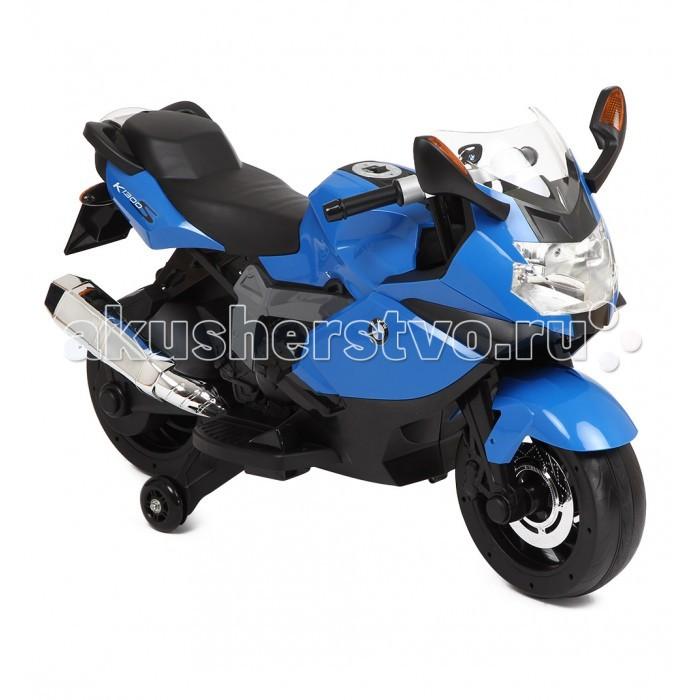 Электромобиль Weikesi BMW Motorrad K1300SBMW Motorrad K1300SЭлектромобиль Weikesi BMW Motorrad K1300S — детский трицикл (мотоцикл на трех колесах), рассчитанный на максимальный вес до 20 кг. На нем можно кататься на улице или в помещении по ровным поверхностям (ковровое покрытие, ламинат, линолеум, асфальт, бетон и пр.), развивая скорость до 2.5 км/ч. Для заряда батареи требуется около 8 часов, время езды на одном заряде — 1.5 часа.  Характеристики: литые пластиковые колеса с резиновыми накладками, обеспечивающими нешумную езду и хорошее сцепление с дорогой корпус из прочного пластика устойчив к ударам и нагрузкам основные детали двигателя металлические подставки для ног с рифленой поверхностью, препятствующей соскальзыванию ручки оснащены противоскользящими накладками удобное сиденье устойчивая конструкция мотоцикла двигатель запускается нажатием кнопки под правой ногой, для остановки необходимо убрать ногу одна скорость и задний ход питание от съемной аккумуляторной батареи  Размер 71х38х58 см.<br>